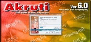 Akruti Publisher 6 Free Download