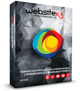 Incomedia WebSite X5 Professional 14.0.4.3 Free Download