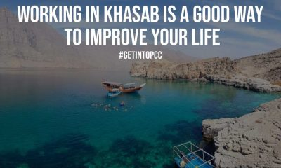 Working in Khasab is a Good Way to Improve Your Life
